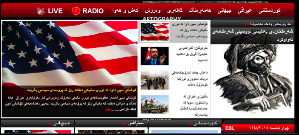 Arabic news website